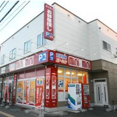 ミニミニ旭川東光店 外観