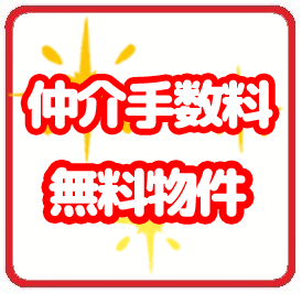 http://ask-minimini.com/cms/data/2018/03/仲手無料.jpg