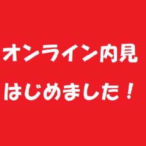 https://ask-minimini.com/cms/data/2020/05/無題-292x292.png