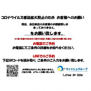 https://ask-minimini.com/cms/data/2021/08/HP用-292x292.png