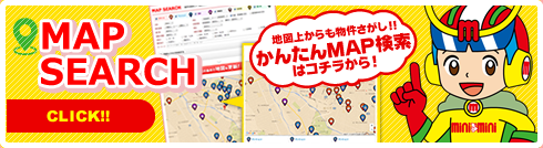 かんたんMAP検索
